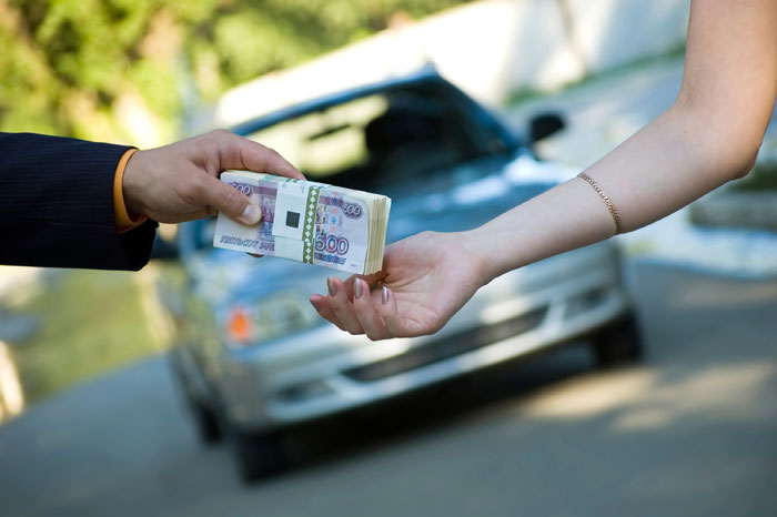 Pay For A Car With Not Enough Money